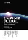 Management-siglo-XXI
